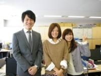 http://iishuusyoku.com/image/明るくアットホームな社風。部門を越えて連携を図る事が多く、会社全体でチームワークを大切にしています!