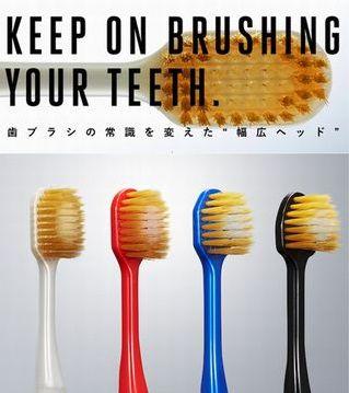 愛用されている方も多いのではないでしょうか?プレミアムケア歯ブラシシリーズで人気のあの老舗日用品メーカーにて、若手新メンバーを募集します!