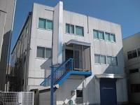 https://iishuusyoku.com/image/最寄りはJR横浜線の「鴨居」駅。川沿いを歩いた先にある本社で皆さんをお待ちしています。