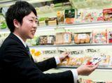 https://iishuusyoku.com/image/多くの方が普段口にされる食品が、あなたが携わった商品ということも珍しくありません。スーパーなどで自社製品が販売されているのを見かけた時などは大きなやりがいを感じられるでしょう。