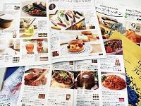 https://iishuusyoku.com/image/百貨店や大手通販の様々なカタログや冊子。全国各地の生産者・製造会社との人脈をもとに、商品の発掘から商品化まで手掛けていきます。
