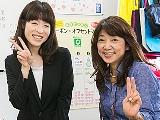 https://iishuusyoku.com/image/社内はいつも和気藹藹としていてとても良い雰囲気です。「みんなで会社をよくしていこう!」という雰囲気を感じます。