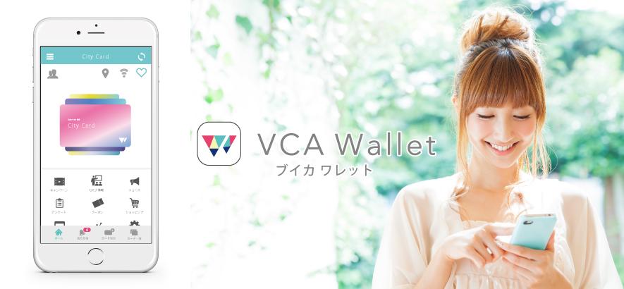 先進性、独創的な製品は、日本経済新聞の1面にも取り上げられたことも!モバイルやタブレットで利用するアプリケーションも開発しています!