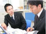 https://iishuusyoku.com/image/企業と従業員と、共に成長していける環境があります。あとはあなたの高い意欲次第です。