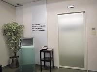 https://iishuusyoku.com/image/大塚駅からすぐの本社オフィス。同じビル内にグループ各社が入居しています!