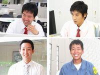 https://iishuusyoku.com/image/福利厚生充実・労働組合あり!営業の平均残業17時間とプライベートの時間も確保しやすく、安心して長く勤めることができます♪