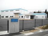 https://iishuusyoku.com/image/勤務地となる島根県にある技術センター外観