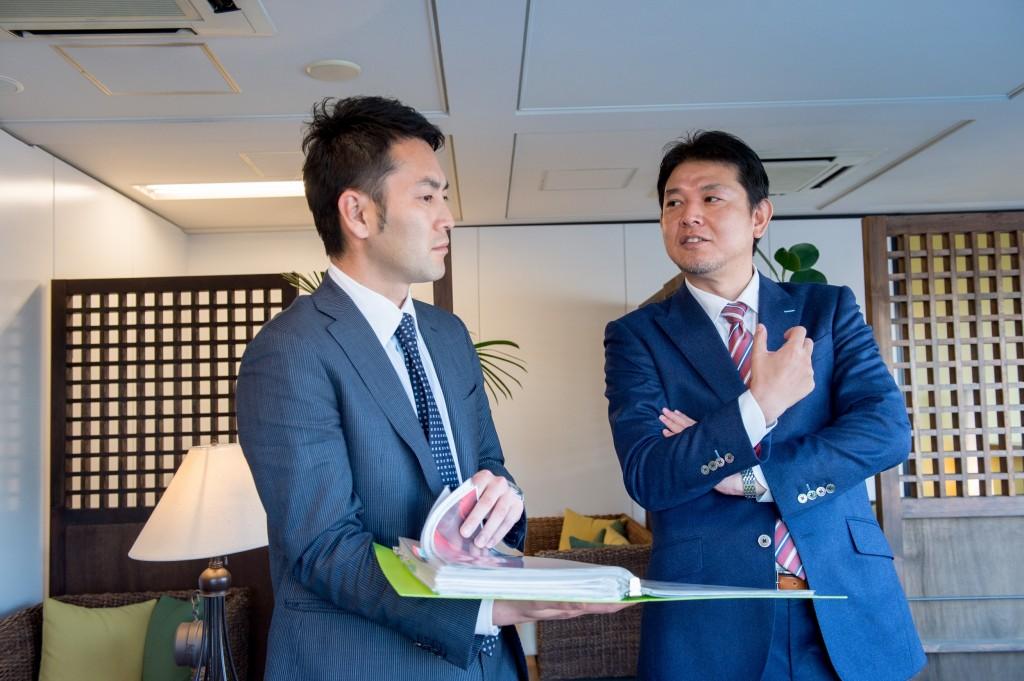 いい就職.com 東京